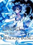 the-legend-of-the-dragon-king-193×278